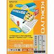 KOKUYO KJ-M26A4-100