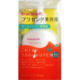 フラコラ プラセンタ美容液オールインワン 230ml