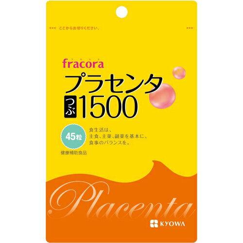 フラコラ プラセンタ粒1500 45粒 フラコラ プラセンタ