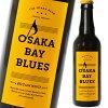 OSAKA BAY BLUES330ml瓶詰