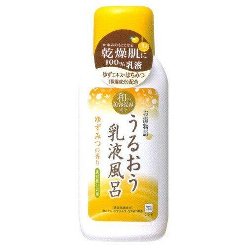 お湯物語 うるおう乳液風呂 柚子 600ml