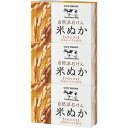 カウブランド 自然派石けん 米ぬか 100g×3コの画像