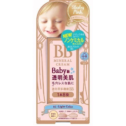 ベビーピンク BBクリーム 01ライトカラー 20g