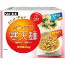 ヘルシーキューピー すっきり寒天麺 2種類×3食=6食セットの画像