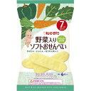 キユーピー 野菜入りソフトおせんべい S-8 20g 47402