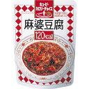 カロリーチョイス麻婆豆腐 160gの画像