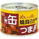 K&K 缶つま めいっぱい 焼鳥 たれ味 135g