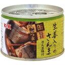 K&K 缶つま 生姜入りのさんま 150g