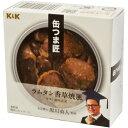 K&K 缶つま匠 ラムタン香草焼風 75g