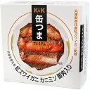 K&K 缶つまプレミアム 兵庫県香住産紅ズワイガニカニミソ脚肉入り 60g