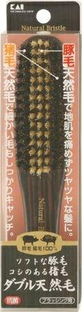 貝印 猪毛&豚毛 天然毛ブラシS (抗菌)