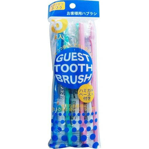貝印 お客様歯ブラシ 6P 094KX0042