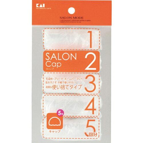 SALON MODE 毛染めキャップ(5回分)