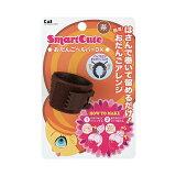 SmartCute おだんごヘルパーDX 茶