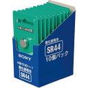 酸化銀電池 1.55V SR44-10EC 10個