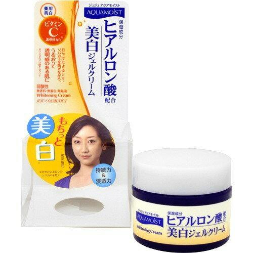 アクアモイストC 薬用ホワイトニングクリーム50g
