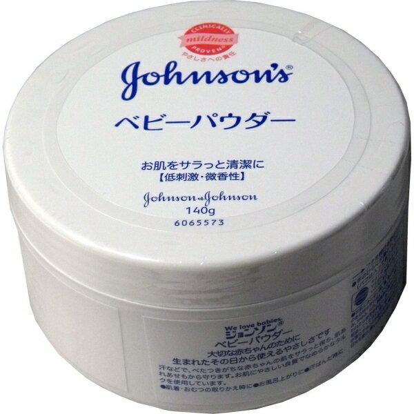 ジョンソン ベビーパウダー 丸缶 140g