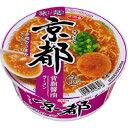 サッポロ一番 旅麺 京都背脂醤油ラーメン 87g サンヨー食品 4901734028918