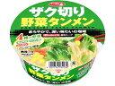 サンヨー食品 サッポロ一番ザク切り野菜タンメン サッポロ一番