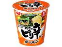 サンヨー食品 サッポロ一番×リケンねぎのピリ辛スープ味ラーメン サッポロ一番