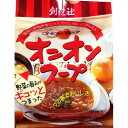 創健社 オニオンスープ 6g×5の画像