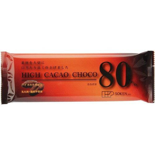 創健社 ハイカカオチョコ 80g