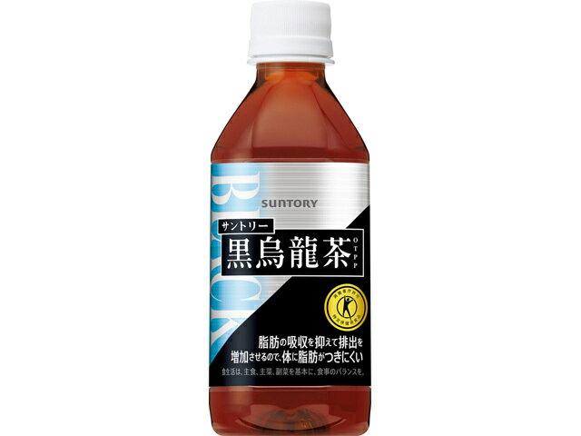 黒烏龍茶350MLペット
