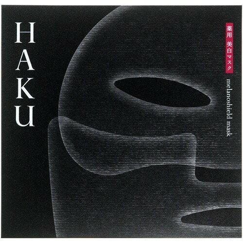HAKU メラノシールドマスク 30ml×1袋