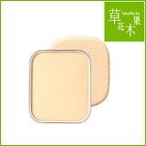 草花木果 パウダーファンデーションNA1 明るめの肌色 11g