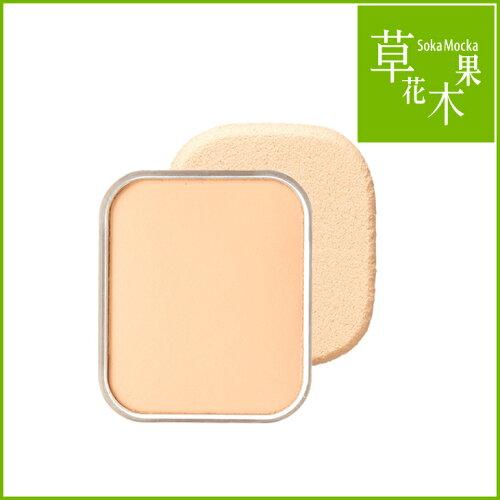 草花木果 パウダーファンデーションNA2 やや明るめの肌色 11g