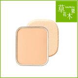 草花木果 パウダーファンデーションNA3 標準的な肌色 11g