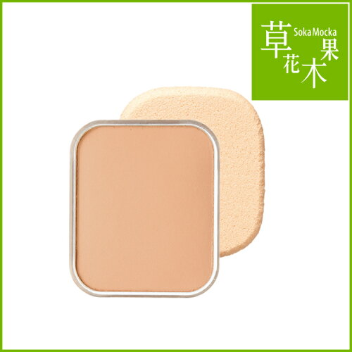 草花木果 パウダーファンデーションNA4 標準的な肌色 11g