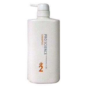 shiseido 246プロサイエンスシャンプーDrー2 N 700ml ポンプ