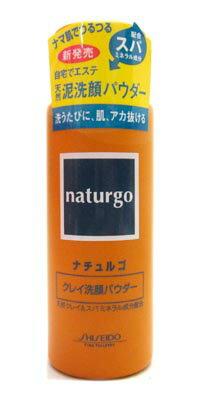 ナチュルゴ クレイ洗顔パウダー 50g
