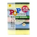 PK 抗菌ハードクリーナー 5個入