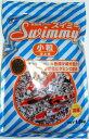 日本ペットフード スイミー 小粒 1.5Kg