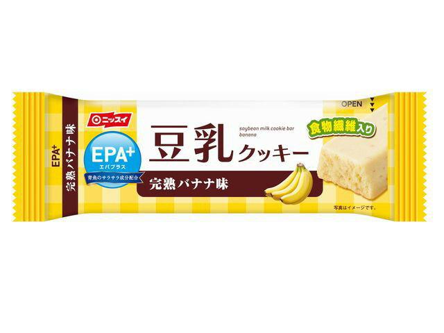 EPA+豆乳クッキー 完熟バナナ味 29g