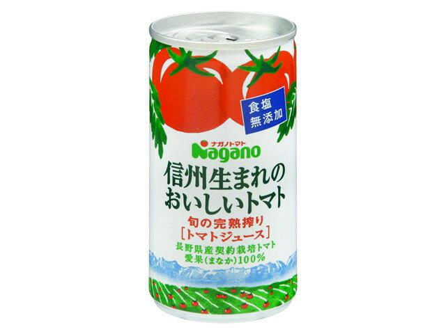 信州生まれのおいしいトマト無塩 190g