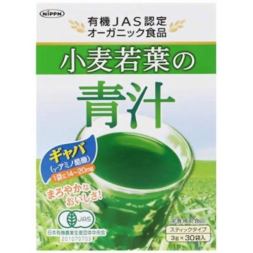 日本製粉 小麦若葉の青汁ギャバ 30袋