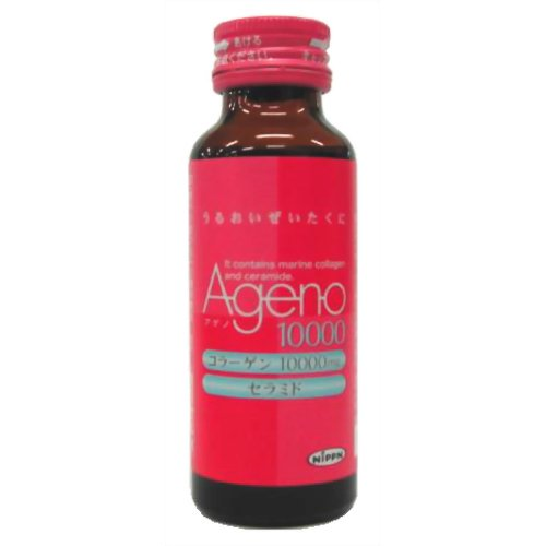 Ageno アゲノ 10000ミックスフルーツ味 x10本入り