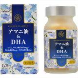 ニップン アマニ油&DHA 120粒 64.2g