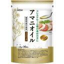 アマニオイル ミニパック 5.5g×30袋 バリラ 日本製粉