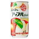サンガリア アップル100%S 缶 190gの画像