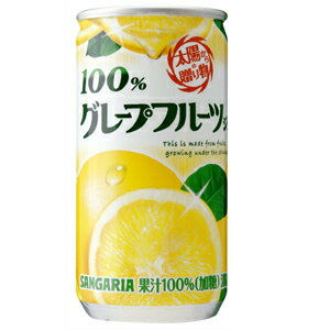 サンガリア グレープフルーツ100%S缶 190g
