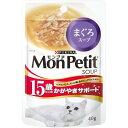 モンプチパウチ 15歳以上用 かがやきサポート まぐろスープ 40g
