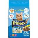 ネスレ日本 フリスキー ドライミックス 2.3kg