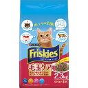 ネスレ日本 フリスキードライ毛玉ケア用 2.3kg