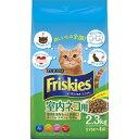 ネスレ日本 フリスキードライ室内ネコ用 2.3kg