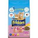 ネスレ日本 フリスキー ドライ子ねこ用 2kg