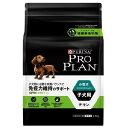 プロプラン 小型犬 子犬用 チキン 2.5Kg ネスレ日本